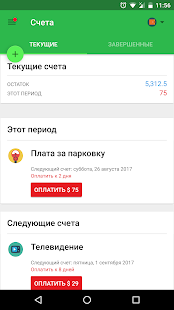 Money Lover - Менеджер Расходов Screenshot