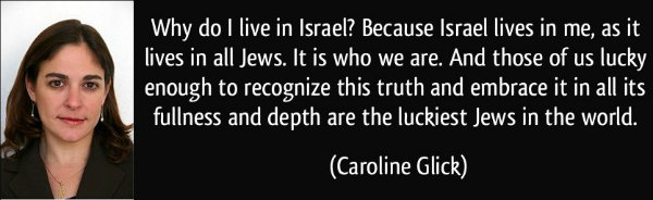 israel-lives-in-me_w600.jpg