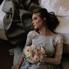 Wedding photographer Nikita Gusev (nikitagusev). Photo of 05.04.2018