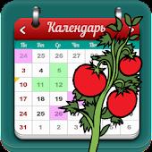 Лунный Посевной Календарь 2015