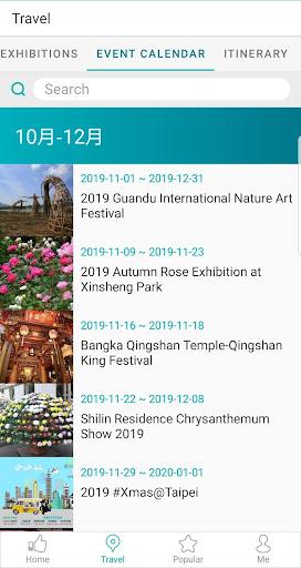 Travel Taipei screenshot 6