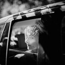 Wedding photographer Aleksandr Zubanov (zubanov). Photo of 07.11.2017