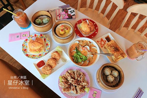 星仔冰室:大東夜市旁港式美食,餐點活潑變化多,菠蘿包、叻沙麵、蒸籠燒賣都好吃~