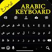 Arabic Keyboard APK