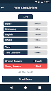 Amrish Sir's Institue -ONLINE TEST - náhled