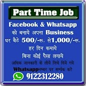 Part Time Jobs - Android Users