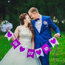 Wedding photographer Serafim Tanbaev (sevichfotolife2). Photo of 02.09.2016