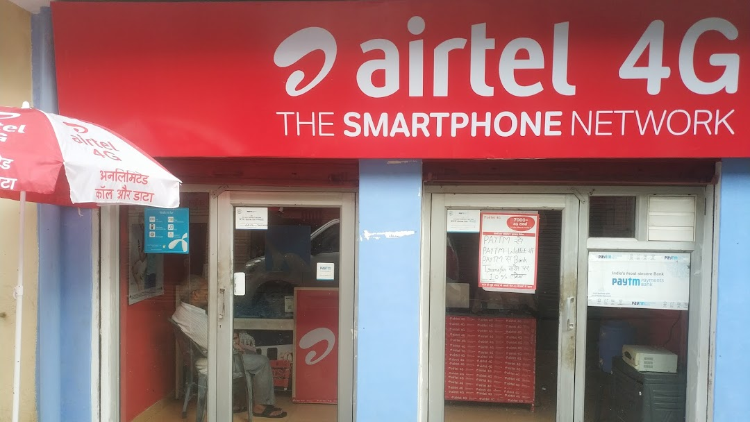Airtel store - Telecommunications Service Provider in Etah