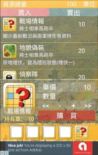無雙棋 Online|玩棋類遊戲App免費|玩APPs