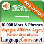 Vocabulaire Arabe gratuit