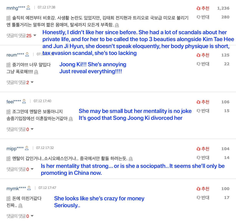 song hye kyo divorce netizen 2