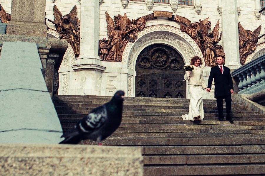 Wedding photographer Alina Postoronka (alinapostoronka). Photo of 22.04.2017