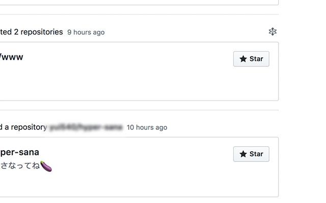 GitHub Util