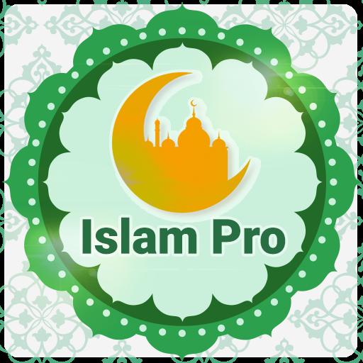 opțiunea islamică este