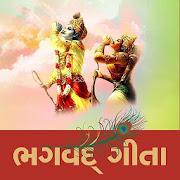 Bhagavad Gita In Gujarati