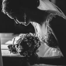 Wedding photographer Joanna Olejnik (whitedreamstudio). Photo of 20.07.2017