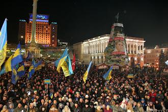 Photo: Громада учасників