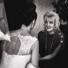 Wedding photographer Rinat Khabibulin (Almaz). Photo of 20.04.2018