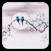 Blue Bird Theme
