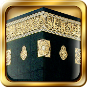 Kaaba Wallpaper