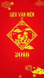 Lich Am 2018 - Lich Van Nien 2018 - náhled