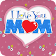 Download Mother's Day Wallpaper For PC Windows and Mac