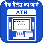 Tải All Bank Balance Check APK