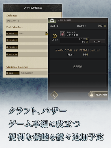 Dragon's Dogma Online u5192u967au624bu5e33 1.04.00 Windows u7528 8