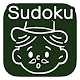 Green Sudoku easy to operate! (game)