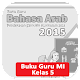 Download Buku Guru Kelas 5 MI Bahasa Arab Revisi 2015 For PC Windows and Mac