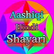 Aashiqi Hindi Shayari 2020