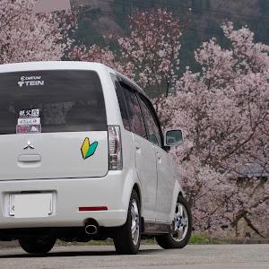 eKワゴン H82W 平成19年 M 3ATのカスタム事例画像 ーjinー  変なおじさん (*-ω-)ぺっさんの2020年04月08日21:55の投稿
