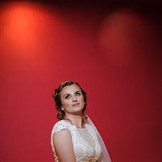 Wedding photographer Alniti Cristian (Cristian96). Photo of 02.08.2018