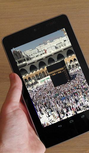 Live Makkah Madinah TV (FREE) 14 screenshots 9