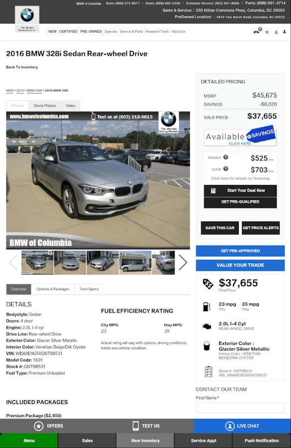 BMW of Columbia- screenshot