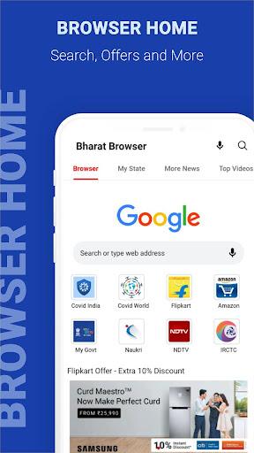Bharat Browser screenshot 1