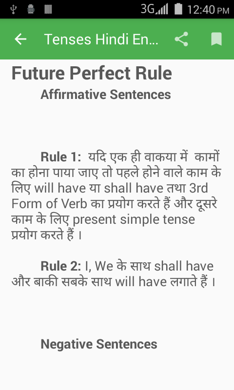 Tenses hindi english android apps on google play tenses hindi english screenshot ccuart Image collections