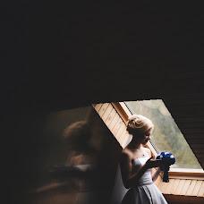 Wedding photographer Denis Bondarev (bond). Photo of 21.04.2015