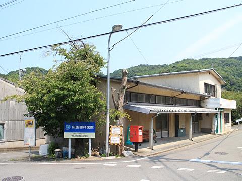 西鉄バス宗像「志賀島ぐりーん」 5718 勝馬バス停にて その2