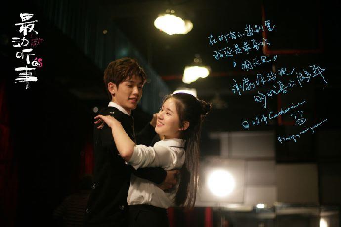 Web Drama: I Hear You - ChineseDrama info