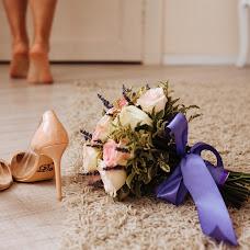 Wedding photographer Irina Levchenko (levI163). Photo of 16.10.2017