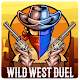 Download Wild West Duel: Two Players For PC Windows and Mac