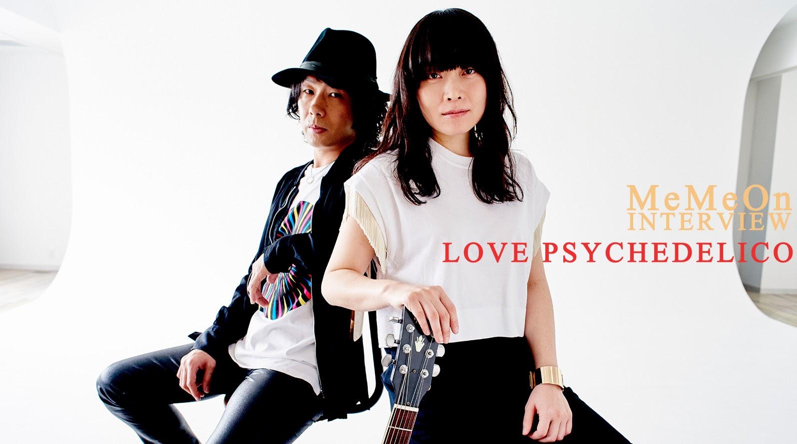 「(最初の台北ライブで)<Your Song>をみんなが一緒に歌ってくれたのをよく覚えてます。 」 LOVE PSYCHEDELICOインタビュー