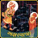 Akshar Yatra icon