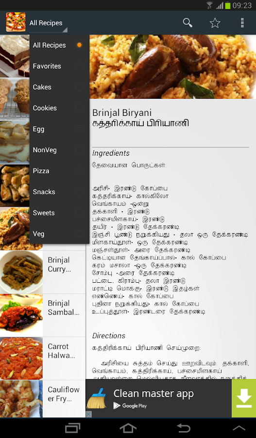 Microwave recipes in tamil pdf guillermo rodriguez microwave recipes in tamil pdf forumfinder Image collections