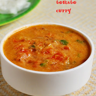 Tomato curry recipe | Tomato kurma