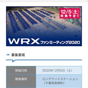 インプレッサ WRX STI GVBのカスタム事例画像 まーさんの2020年11月07日12:06の投稿