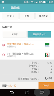 3CTim哥 x OLi嚴選 - náhled
