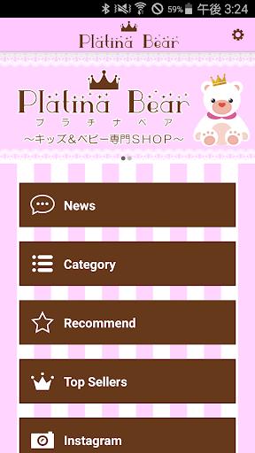 韓国子供服・ヘアアクセの通販なら Platina Bear