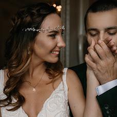 Wedding photographer Aleksandr Sirotkin (sirotkin). Photo of 11.12.2017